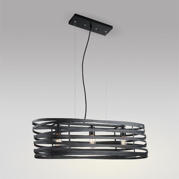 Ribbon est luminaire suspendu linéaire fait de rubans métalliques noir mat, léger et délicat il idéal pour les îlots de cuisine et les tables à dîner.